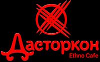 Логотип Красный.png