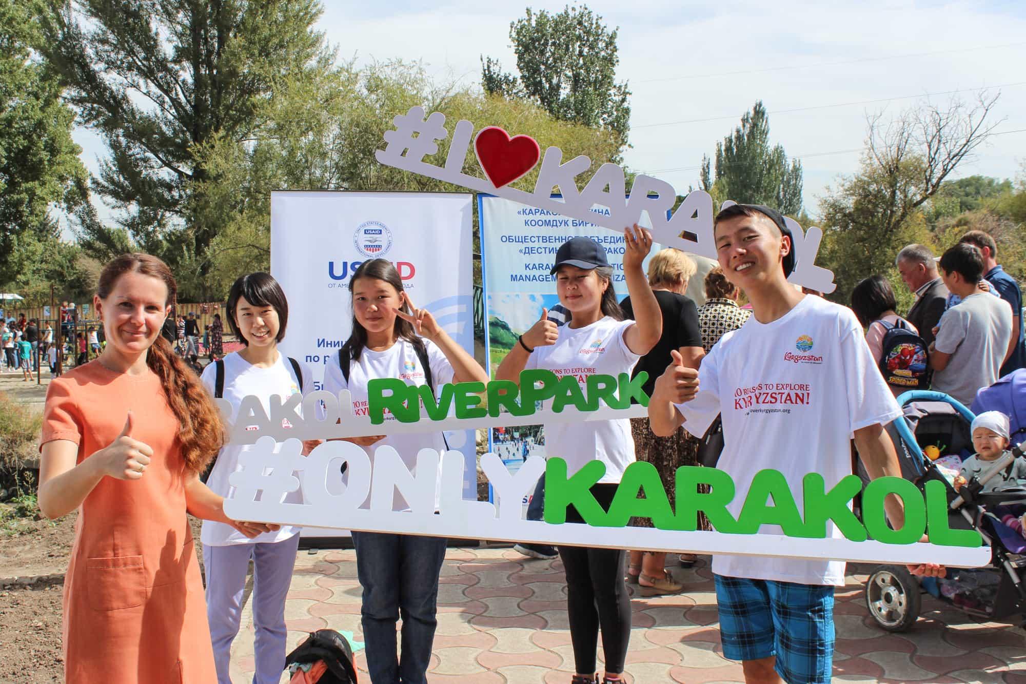 #OnlyKarakol