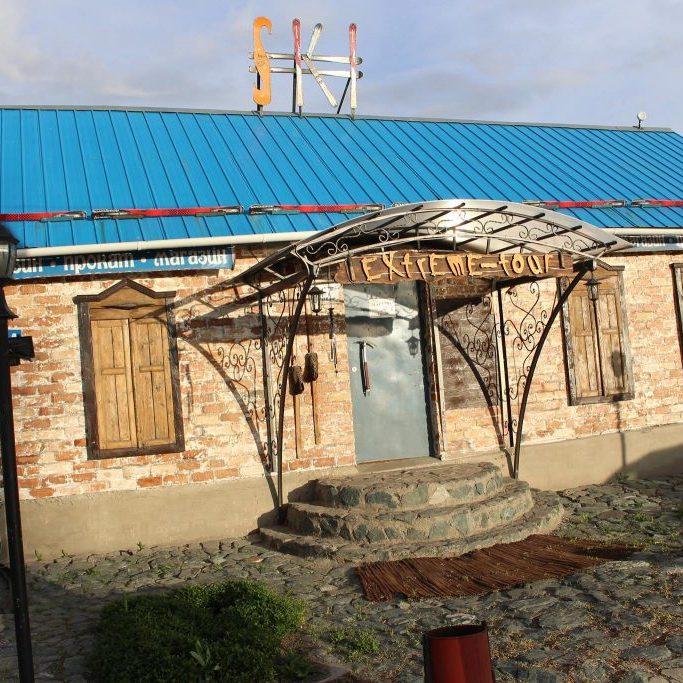 Extreme Tour Karakol
